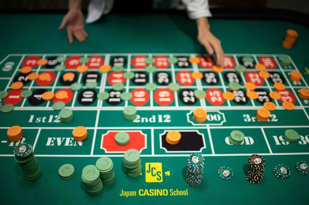 What I Find Out About Online Casino